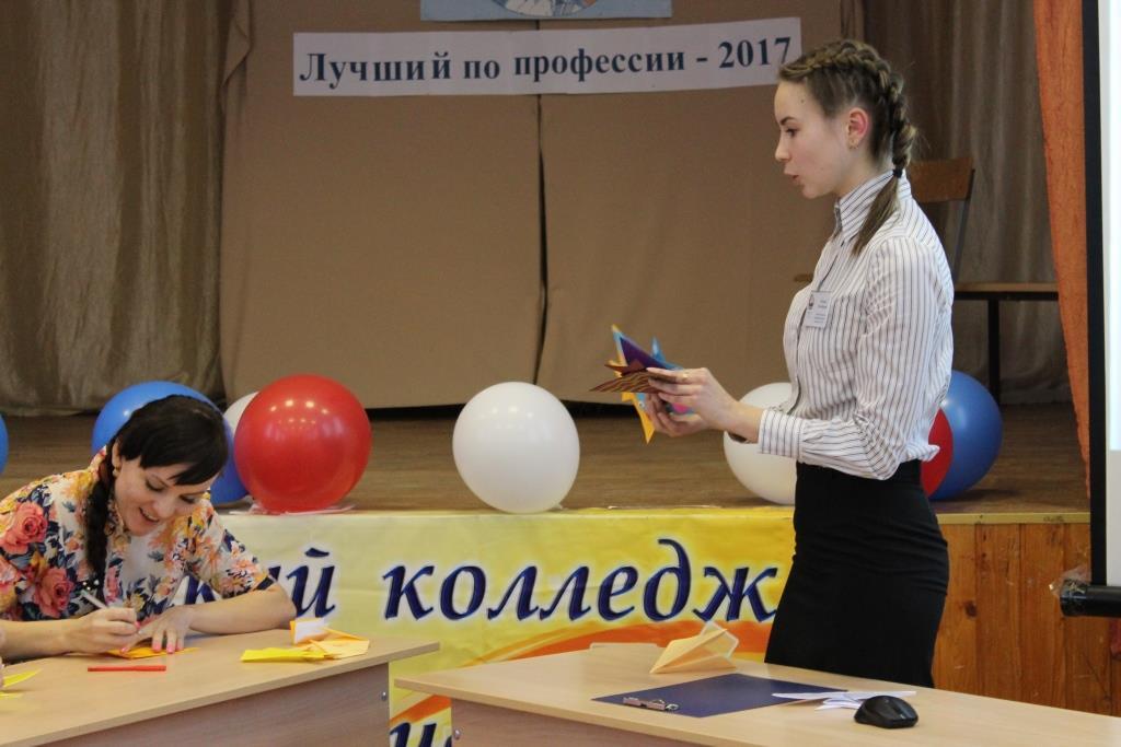 Конкурсы для учителей на 2017 2017